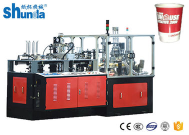 6-22 Oz Double Wall Coffee Or Tea Paper Cup Forming Machine High Efficient With Ultrasonic and hot air system