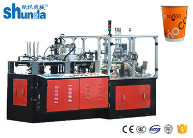 China Hollow Double Wall Paper Cup Machine , Max 100 Cups Per Minute distributor