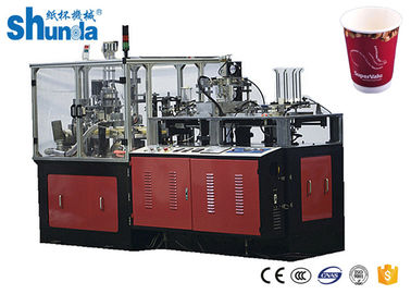 China Automatic Double Wall Paper Cup Machine Three Phase Four Wire distributor