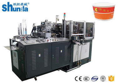 China Environment Friendly Fully Automatic Paper Cup Making Machine 80 Pcs Per Minute distributor