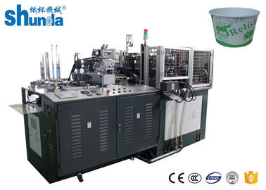 China Custom Print Single Pe Coated Paper Cup Making Machine 2500 * 1800 * 1700mm factory