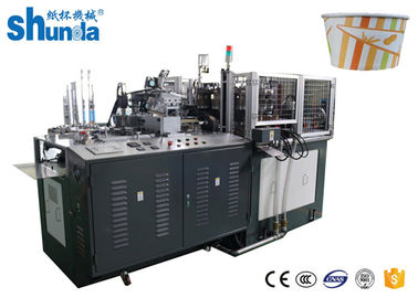 China High Speed 6 - 22oz Paper Bowl Forming Machine Automatically Disposable Bowl Making Machine factory