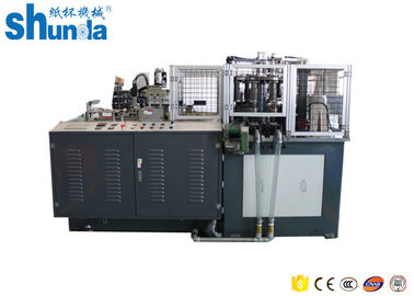 China Single / Double PE Coated Disposable Cup Thermoforming Machine 100 PCS/MIN distributor