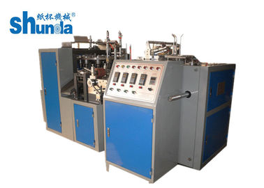 China Printing And Sealing Automatic Paper Cup Machine With Ultrasonic Configuration factory