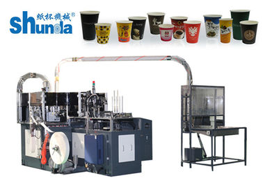 China Fully Automatic Paper Coffee Cup Making Machine With High Speed factory
