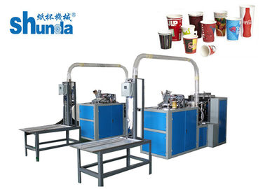 China High Speed Small Paper Coffee Cup Making Machine Disposable Coffee And Tea Cup Forming distributor