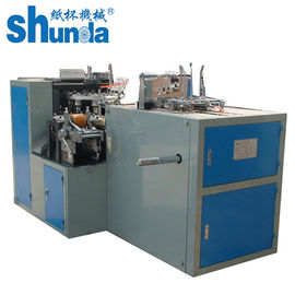 China ZBJ-9A 380V / 220V 3 phase 4 lines Paper Tea Cup Making Machine 40-50 cups per minute factory