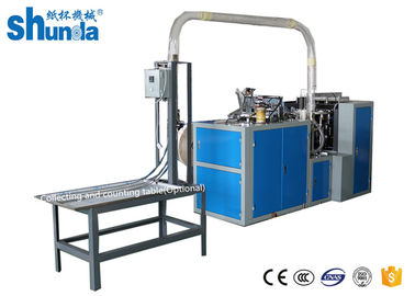 China Custom Disposable Paper Cup Production Machine , 5oz / 7oz / 10oz Paper Cup Making Plant distributor