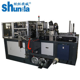 China 60hz 16kw High Speed Paper Bowl Making Machine With Ultrasonic / Hot Air Sealing distributor