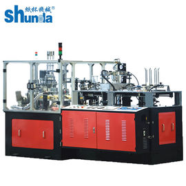 China Horizontal 16oz Double Wall Paper Cup Machine , Ultrasonic Paper Cup Making Plant Paper Cup Sleeve Machine factory