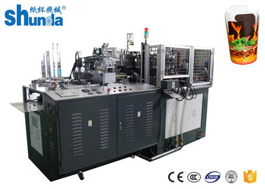 China High Speed 26 oz Food Doner Paper Bowl Making Machine Paper Box Forming Machine distributor