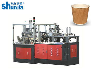 China Double Sides PE Paper Cup Sleeve Machine For Cold and hot Drink distributor