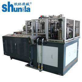 China 2020 Disposable Ice Cream / Tea Paper Cup Production Machine With PLC Control 220V/380V factory