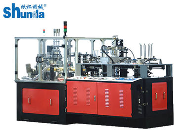 China Ripple Wal Paper Cup Machine , 80 Pcs / Min Paper Cup Manufacturing Machine Automatic distributor