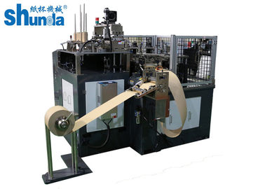 China PLM -60 Automatic Paper Soup Cup Lid Forming Machine Max Speed Reach 60pcs / Min distributor