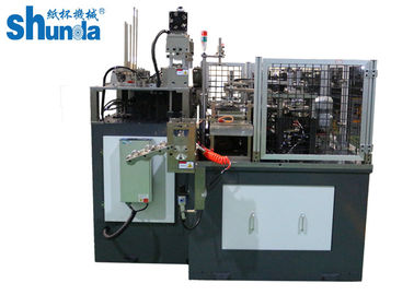 China Low Noise Automatic High Speed Paper Lid Forming Machine For Ice Cream Cup Cover distributor