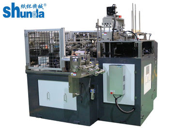 China High Speed Soup Paper Bowl Lid Forming Machine , Paper Lid Making Machine distributor