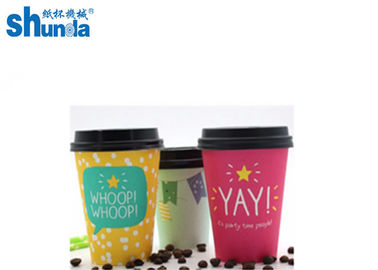 China 100-120pcs/Min Hot Air Sealing High Speed Paper Cup / Bowl Machine For Cold Drink factory