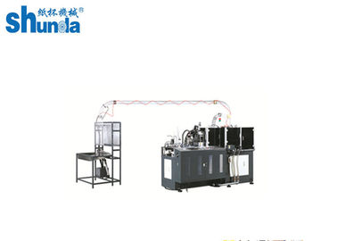 China Austomatic Paper Cup Machine Disposable Ice Cream / Tea Automatic Paper Cup Machine 380V / 220V factory
