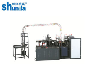 China Shunda High Power Durable Paper Tea Cup Making Machine Highly Efficiency distributor
