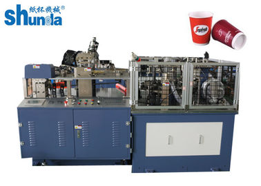 China High Speed Double Wall Cup Machine For Durable Coffee With Double Layer factory