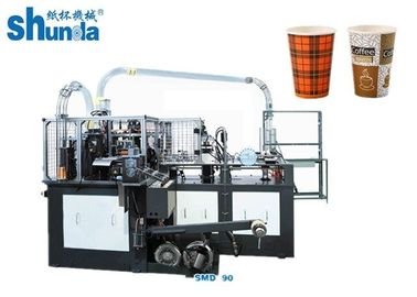 China Automatic Paper Tea Cup Making Machine 11 KW With Three Phase four wire disposable cup machine factory