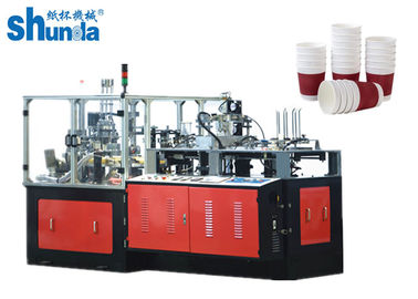 Blue Double Wall Paper Cup Machine , PLC Paper Cup Production Machine Double Wall Paper Coffee Cup
