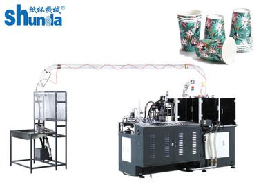China 100-120pcs / Min Paper Cup Forming Machine And Korean Paper Cup Machine distributor