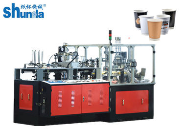 Paper Cup Sleeve Machine,automatic paper cup sleeve machine with ultrasonic system,Leister heater,digital control