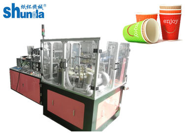 Paper Cup Sleeve Machine,high speed digital control paper cup sleeve machine with track switches