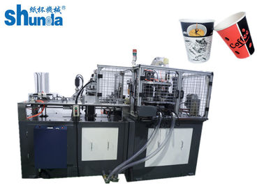 China High Speed Paper Cup Machine Mitsubishi PLC For Ice Cream Paper Cup factory