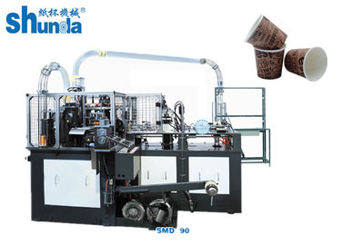 Small Paper Coffee Cup Making Machine With High Speed 100-130 pcs/min