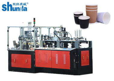 China High Speed Paper Cup Making Machinery , Ripple Double Wall Paper Cup Sleeving Machine factory