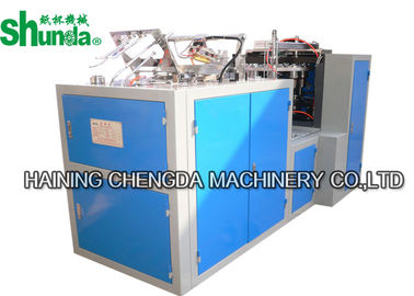China Professional Paper Cup Packing Machine factory
