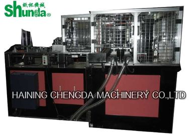 China Custom Intelligent Paper Tea Cup / Bowl Making Machine Medium - Speed 0.5 m³/Min factory