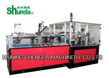 China Fully Automatic Disposable Liquid Paper Cup Packing Machine 70-80pcs/Min distributor