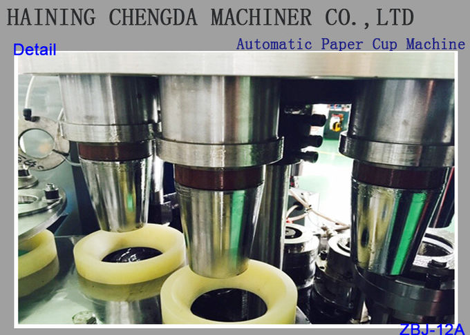 Hot And Cold Drinks Automatic Paper Cup Machine 135 - 450 Gram 1.5 Tons