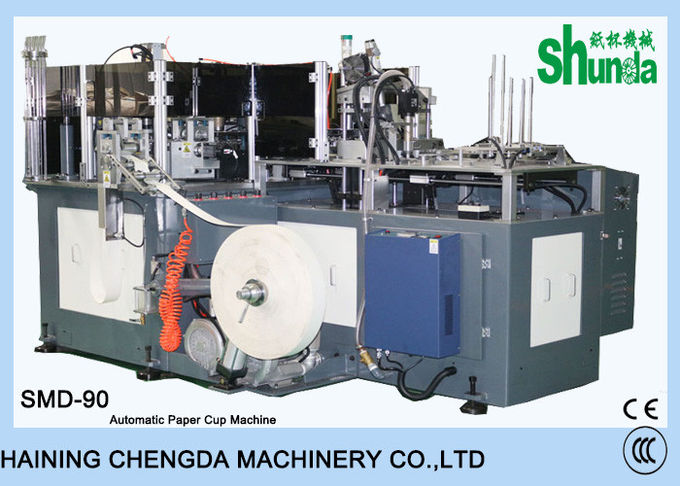 Full Automatic Disposable Paper Cup Making Machine 380V 60HZ 12KW
