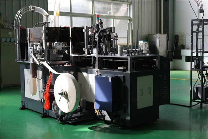 Automatic Paper Cup Making Machine For Hot And Cold Drink Cups Paper Cup Forming Machine With Hot Air