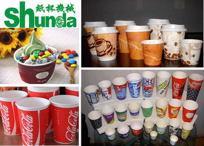 Professional High Speed Paper Cup Machine Ultrasonic And Hot Air System