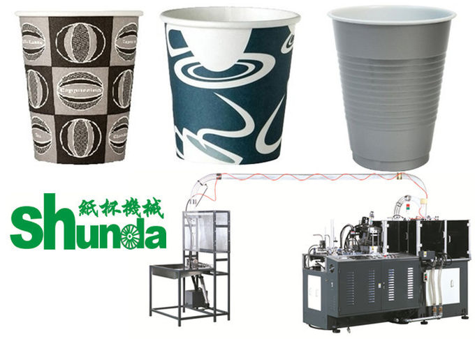 Shunda  Paper Cup Forming Machine, Coffee Cup ,Ice Cream Bowl,High Speed Machine