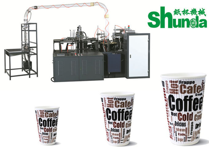 50ML Coffee Fully Automatic Paper Cup Making Machine With Metal Steel Table